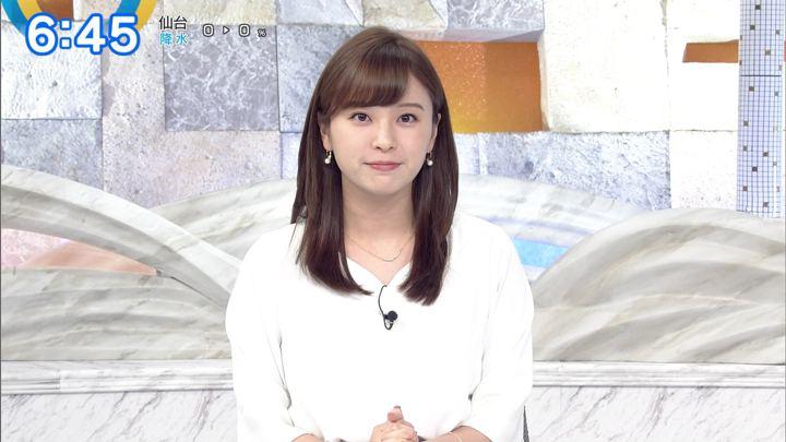 2019年09月30日角谷暁子の画像16枚目