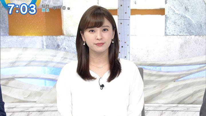 2019年09月30日角谷暁子の画像18枚目