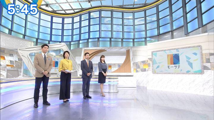2019年10月01日角谷暁子の画像01枚目