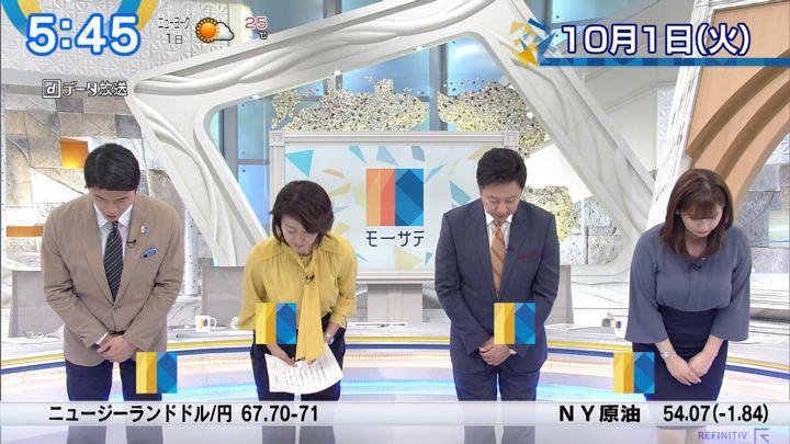2019年10月01日角谷暁子の画像02枚目