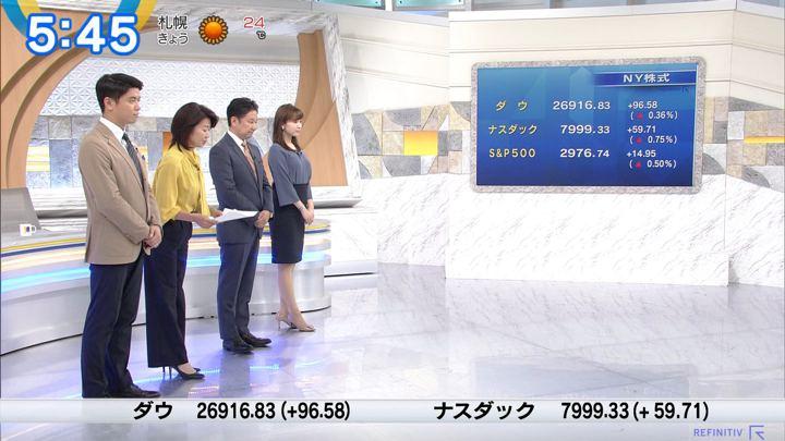 2019年10月01日角谷暁子の画像04枚目