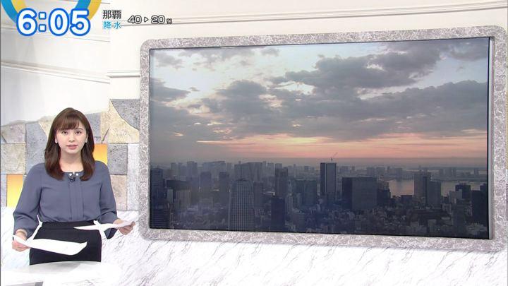2019年10月01日角谷暁子の画像06枚目