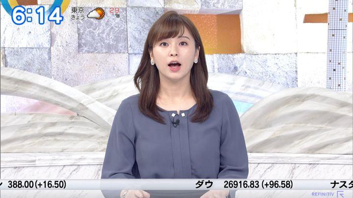 2019年10月01日角谷暁子の画像07枚目