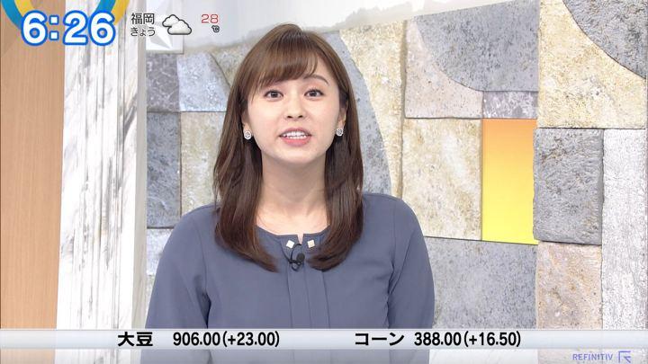 2019年10月01日角谷暁子の画像10枚目
