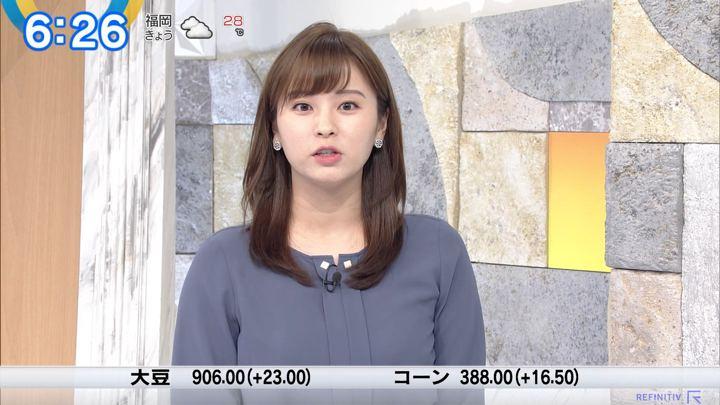 2019年10月01日角谷暁子の画像11枚目
