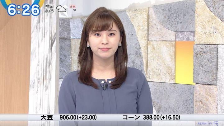 2019年10月01日角谷暁子の画像12枚目