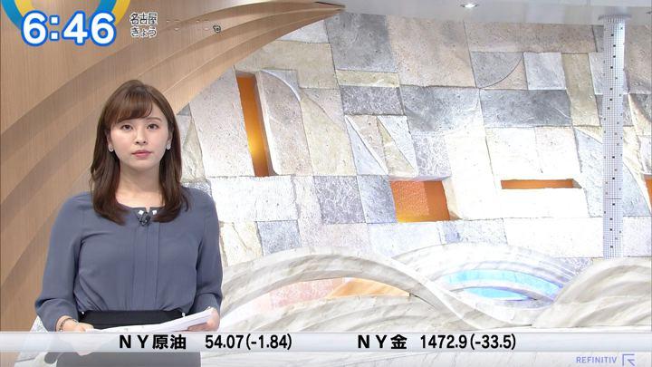 2019年10月01日角谷暁子の画像14枚目