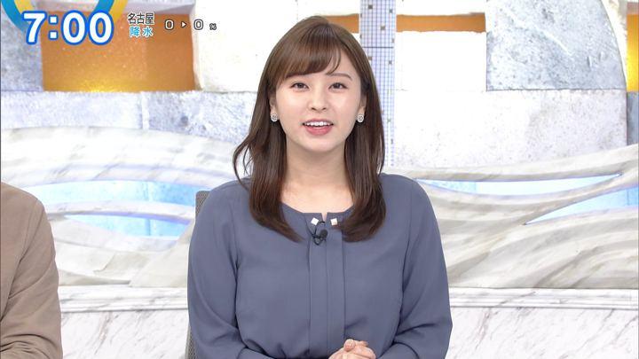 2019年10月01日角谷暁子の画像16枚目