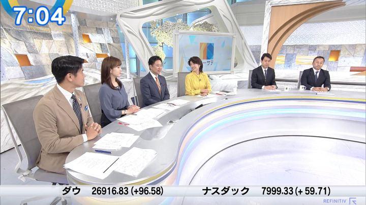 2019年10月01日角谷暁子の画像17枚目
