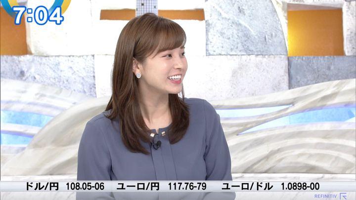 2019年10月01日角谷暁子の画像19枚目