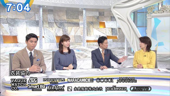 2019年10月01日角谷暁子の画像20枚目