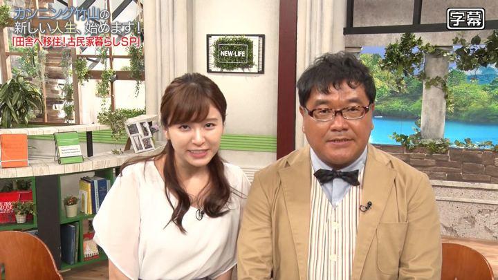 2019年10月06日角谷暁子の画像01枚目