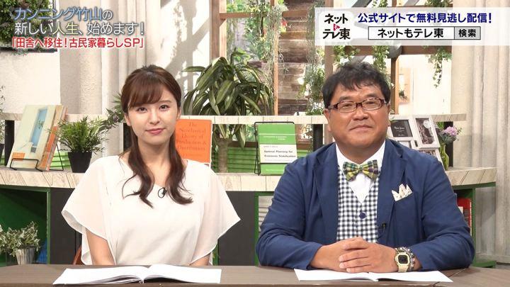 2019年10月06日角谷暁子の画像07枚目
