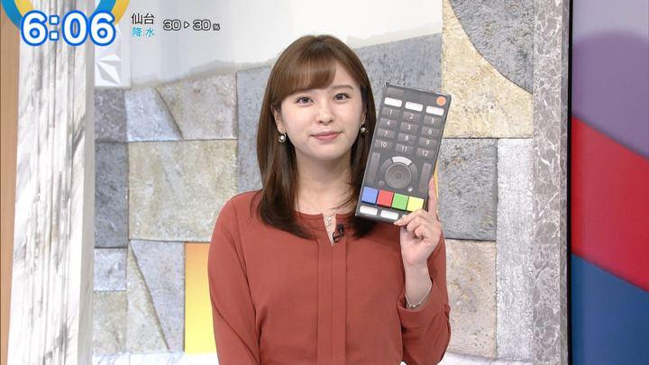 2019年10月07日角谷暁子の画像05枚目