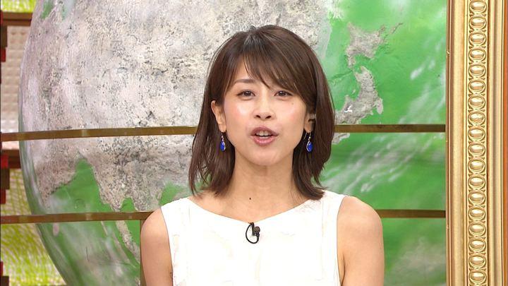 2019年09月04日加藤綾子の画像20枚目