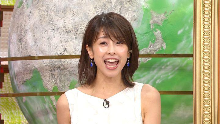 2019年09月04日加藤綾子の画像25枚目