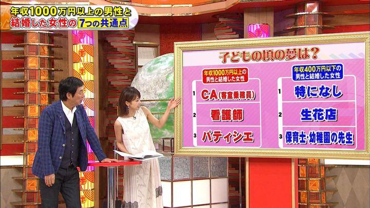 2019年09月04日加藤綾子の画像28枚目