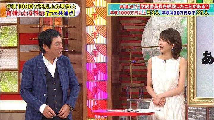 2019年09月04日加藤綾子の画像36枚目