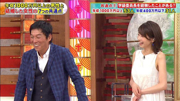 2019年09月04日加藤綾子の画像37枚目