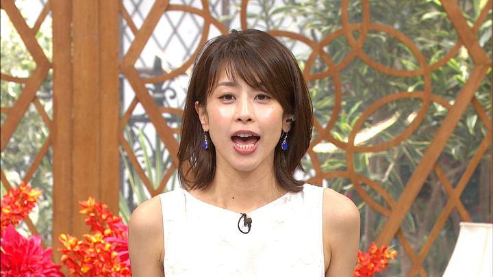 2019年09月04日加藤綾子の画像38枚目