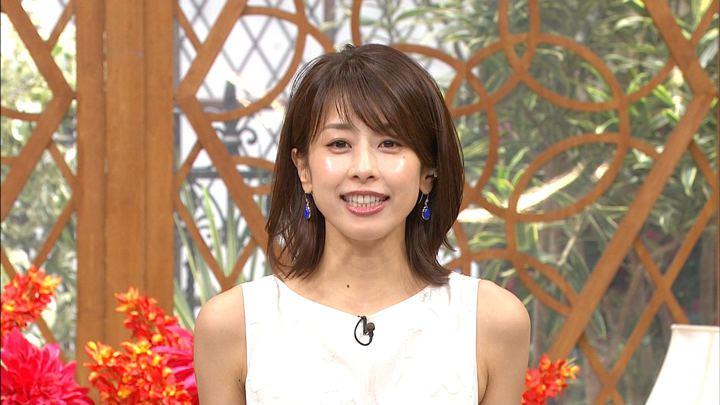 2019年09月04日加藤綾子の画像39枚目