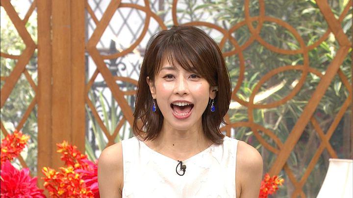 2019年09月04日加藤綾子の画像40枚目