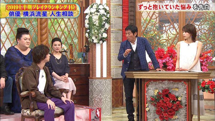 2019年09月04日加藤綾子の画像42枚目