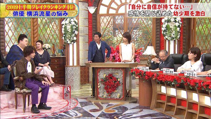 2019年09月04日加藤綾子の画像43枚目