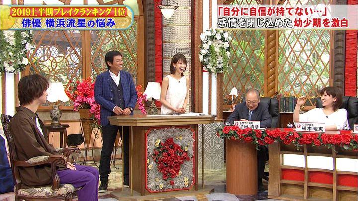 2019年09月04日加藤綾子の画像44枚目