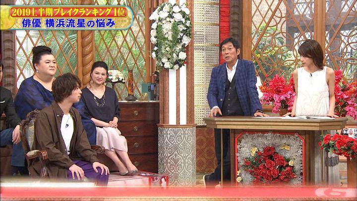 2019年09月04日加藤綾子の画像47枚目