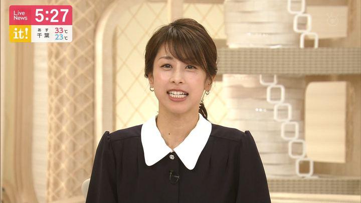 2019年09月05日加藤綾子の画像11枚目