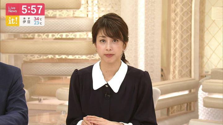 2019年09月05日加藤綾子の画像15枚目