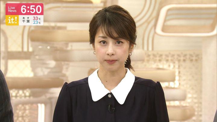 2019年09月05日加藤綾子の画像21枚目