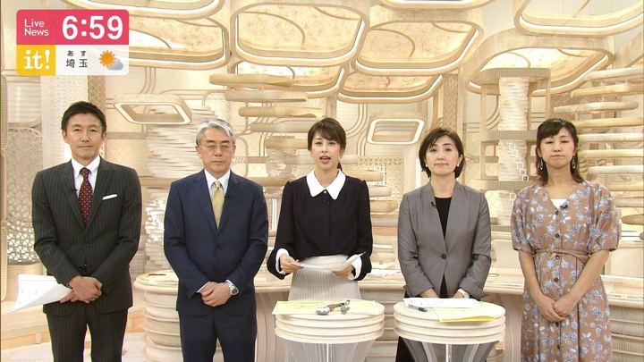 2019年09月05日加藤綾子の画像23枚目