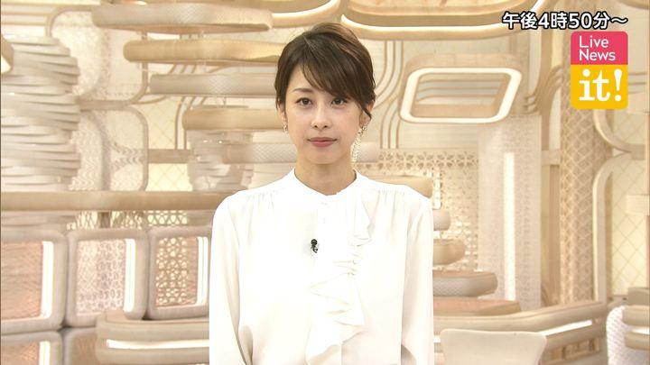 2019年09月06日加藤綾子の画像01枚目
