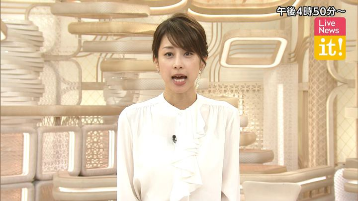 2019年09月06日加藤綾子の画像02枚目