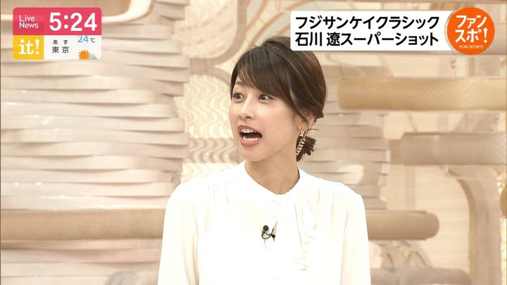 2019年09月06日加藤綾子の画像10枚目