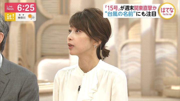 2019年09月06日加藤綾子の画像12枚目