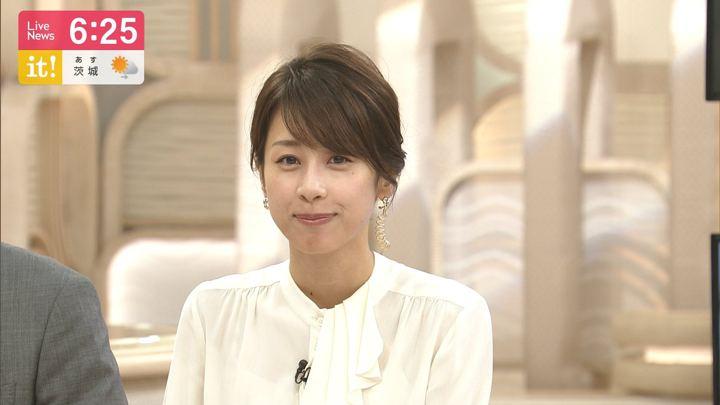 2019年09月06日加藤綾子の画像13枚目