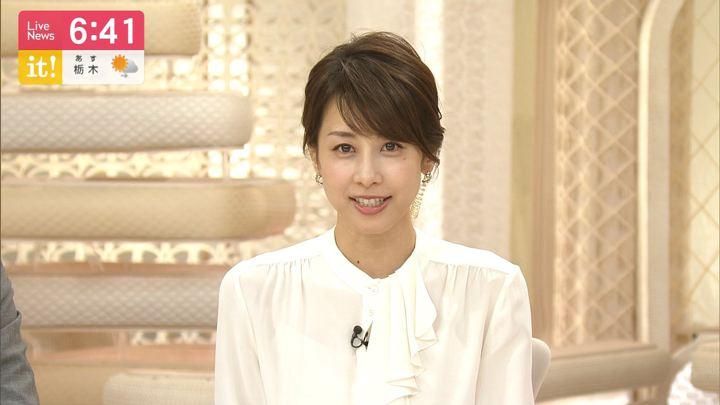 2019年09月06日加藤綾子の画像14枚目