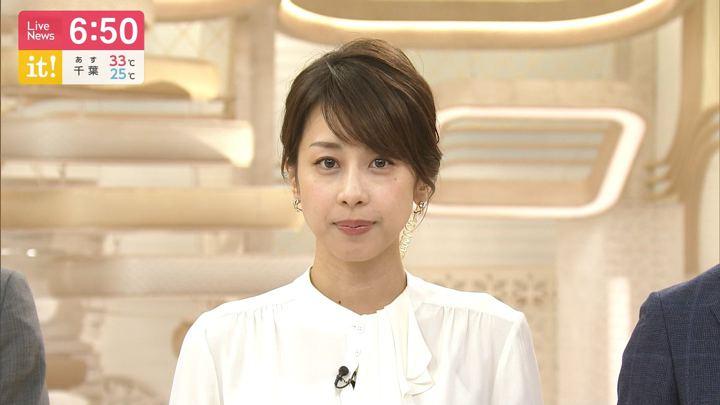 2019年09月06日加藤綾子の画像16枚目