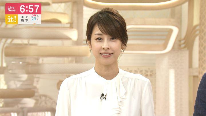 2019年09月06日加藤綾子の画像18枚目