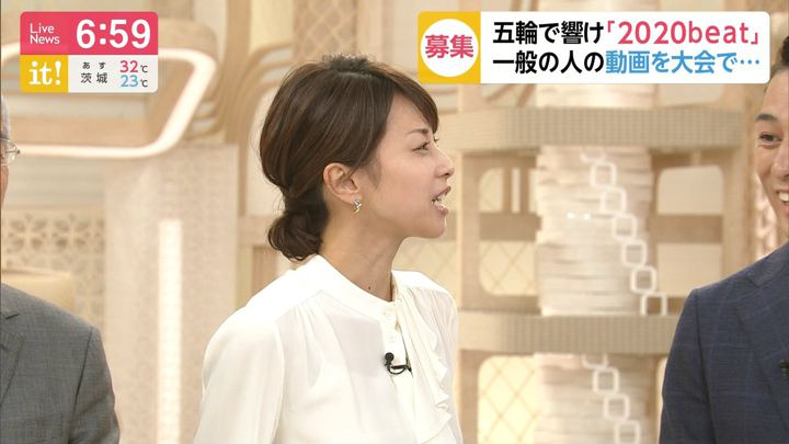 2019年09月06日加藤綾子の画像20枚目