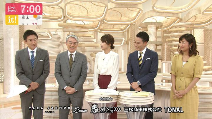 2019年09月06日加藤綾子の画像21枚目