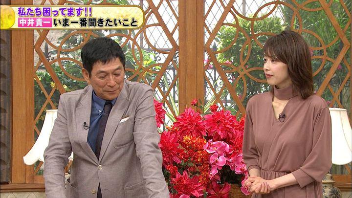 2019年09月11日加藤綾子の画像10枚目