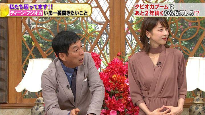 2019年09月11日加藤綾子の画像12枚目