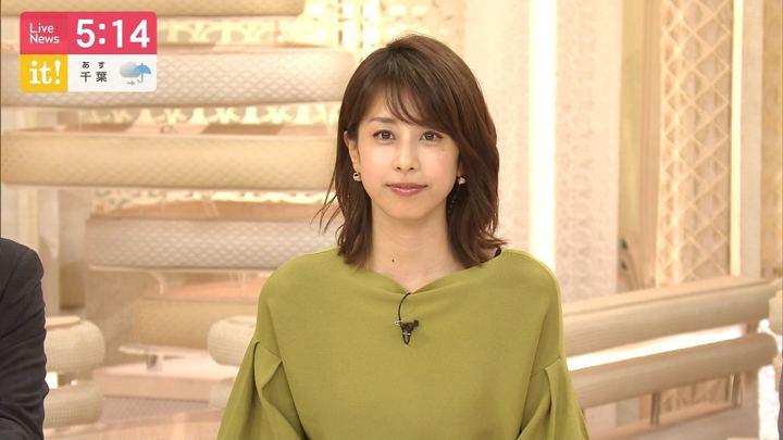 2019年09月17日加藤綾子の画像07枚目