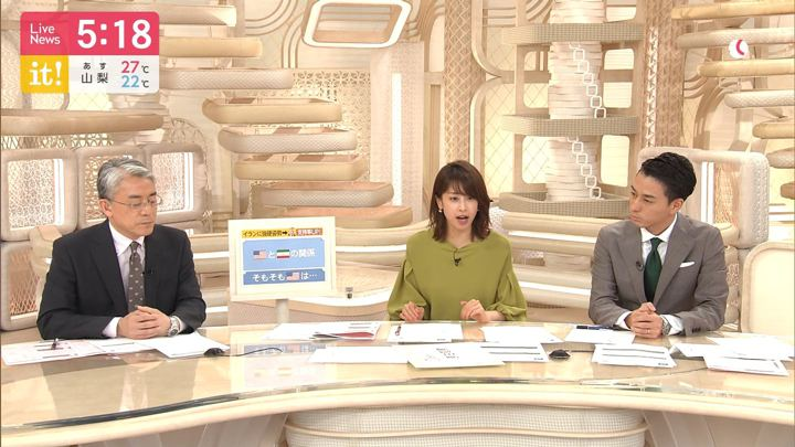 2019年09月17日加藤綾子の画像10枚目