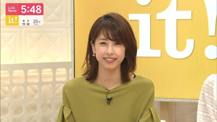 2019年09月17日加藤綾子の画像15枚目