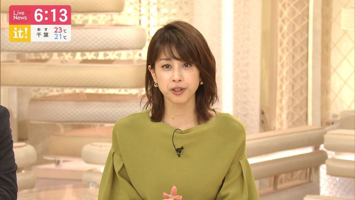 2019年09月17日加藤綾子の画像17枚目